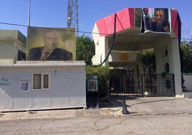 Kürdistan Yurtseverler Birliği (KYB) Kerkük ofisi