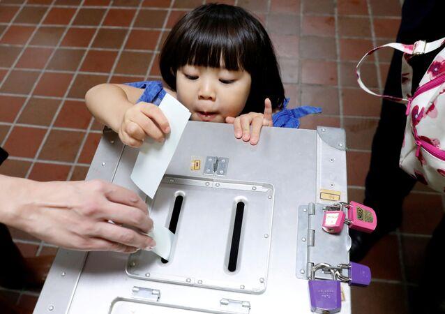 Japonya'da seçim