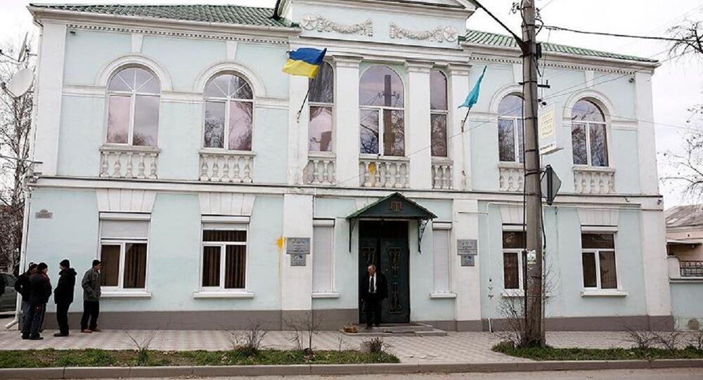 Kırım Tatar Milli Meclisi