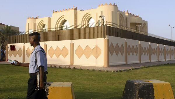 Taliban ofisi - Doha - Sputnik Türkiye