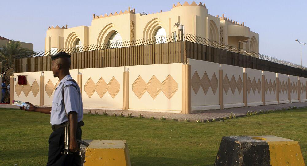Taliban ofisi - Doha