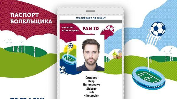 2018 FIFA Dünya Kupası Rusya Taraftar kimliği. - Sputnik Türkiye