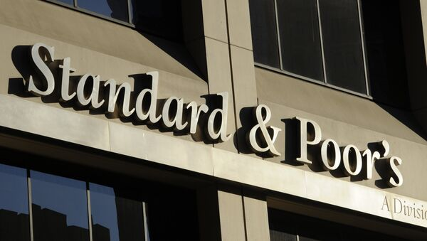 Standard and Poor's (S&P) - Sputnik Türkiye