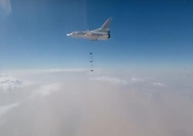Rusya Savunma Bakanlığı - IŞİD - Bombardıman - Videohaber