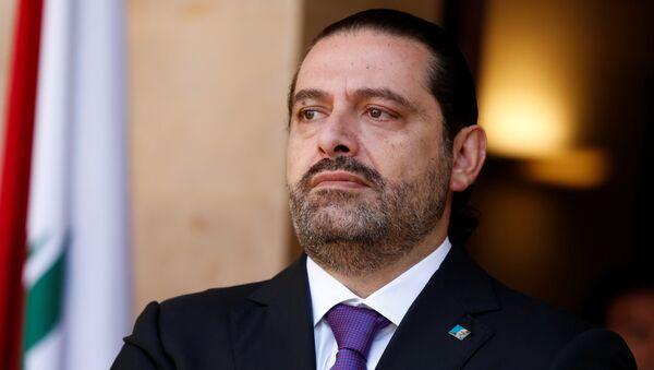 Lübnan'ın istifa eden Başbakanı Saad el Hariri - Sputnik Türkiye