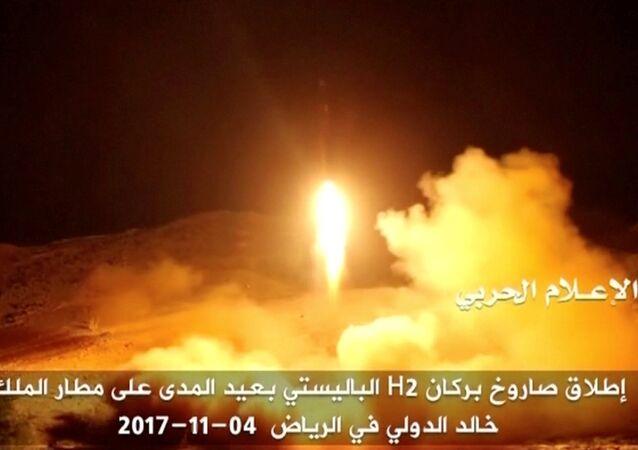 Yemen'den Suudi Arabistan'a atılan füze