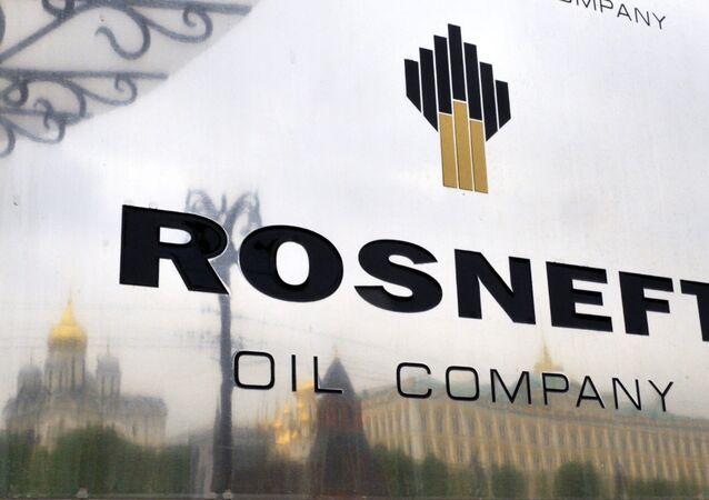 Rus enerji şirketi Rosneft