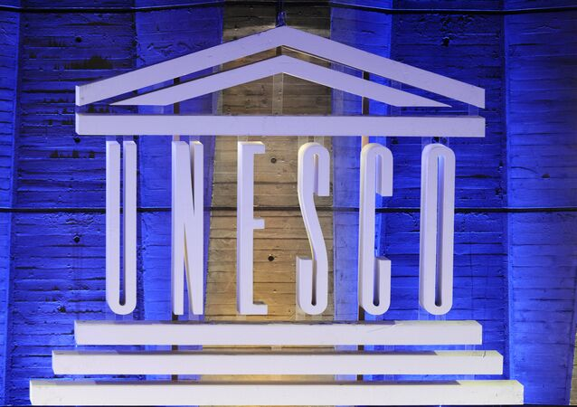 A logo of the United Nations Educational, Scientific and Cultural Organization (UNESCO)