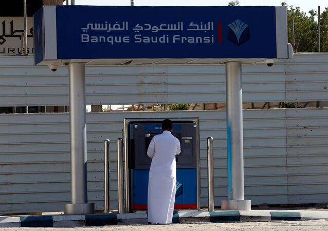 Suudi Arabistan - banka