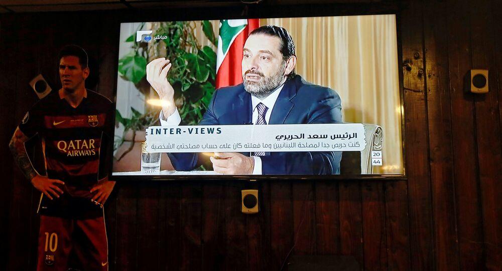 Saad el Hariri