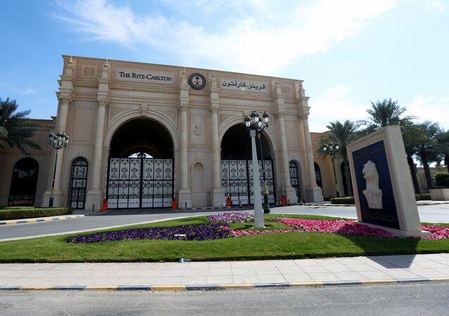 Riyad -Ritz Carlton