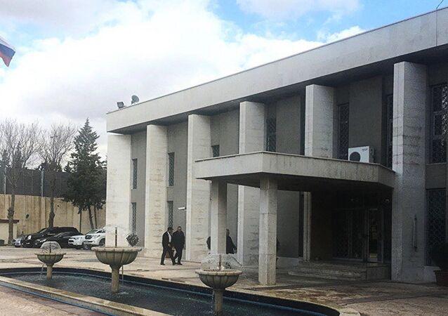 Şam'daki Rusya Büyükelçiliği