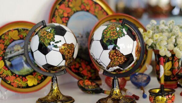 2018 FIFA Dünya kupası, futbol topu şeklinde yerküre - Sputnik Türkiye