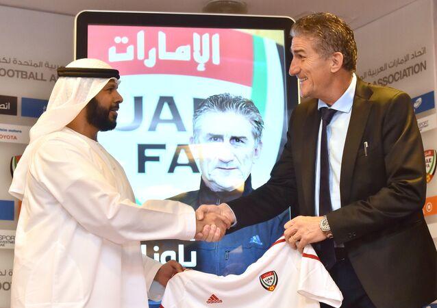 Suudi milli takımı Bauza