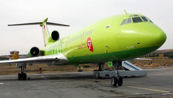 S7 Airlines - Sputnik Türkiye