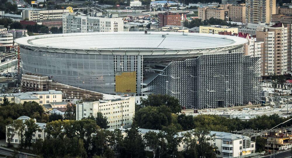 Dünya Kupası Yekaterinburg Stadyum