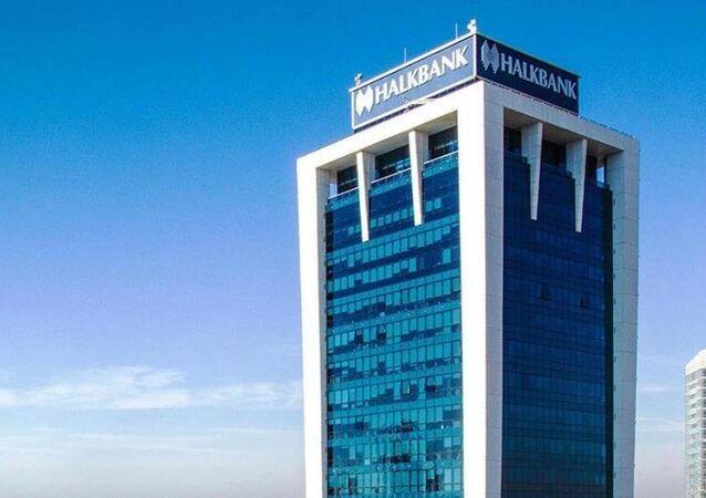 Halk Bankası - Halkbank