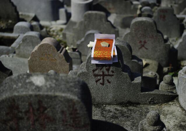 Çin-mezar