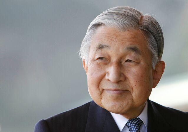 Japonya İmparatoru Akihito