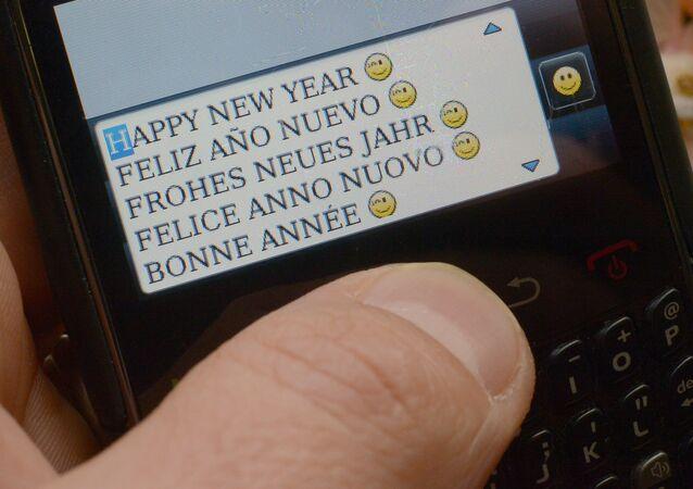 SMS-Cep telefonu