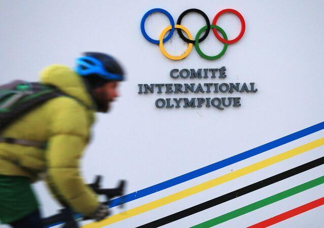 Uluslarası Olimpiyat Komitesi