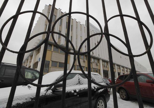 Rusya Olimpiyat Komitesi binası