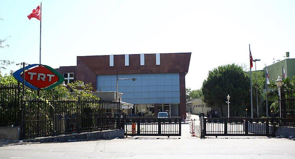 TRT Binası