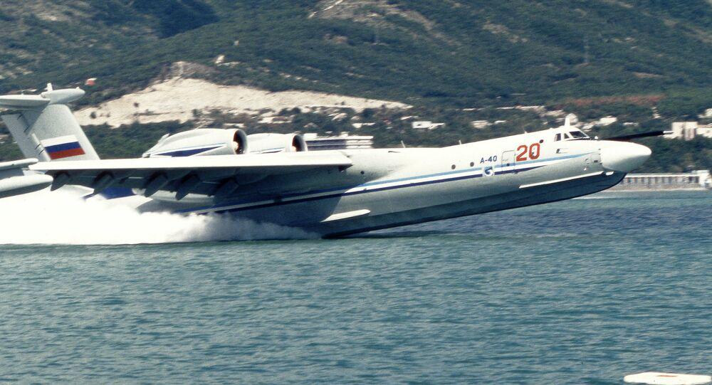 Amphibious craft A-40