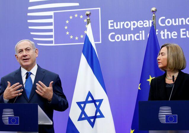 Avrupa Birliği Dış İlişkiler ve Güvenlik Politikaları Yüksek Temsilcisi Federica Mogherini- İsrail Başbakanı Benyamin Netanyahu