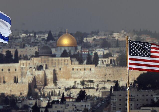Kudüs- İsrail- ABD