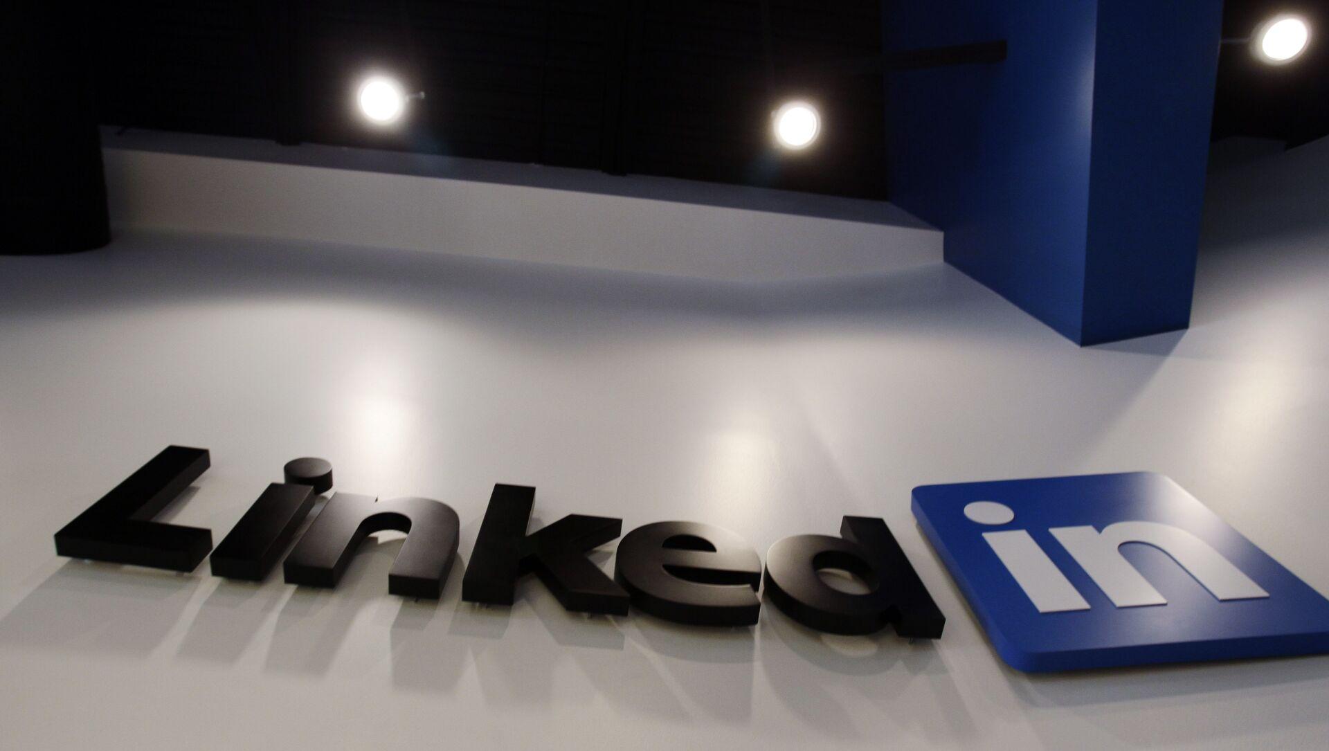 LinkedIn - Sputnik Türkiye, 1920, 27.07.2021