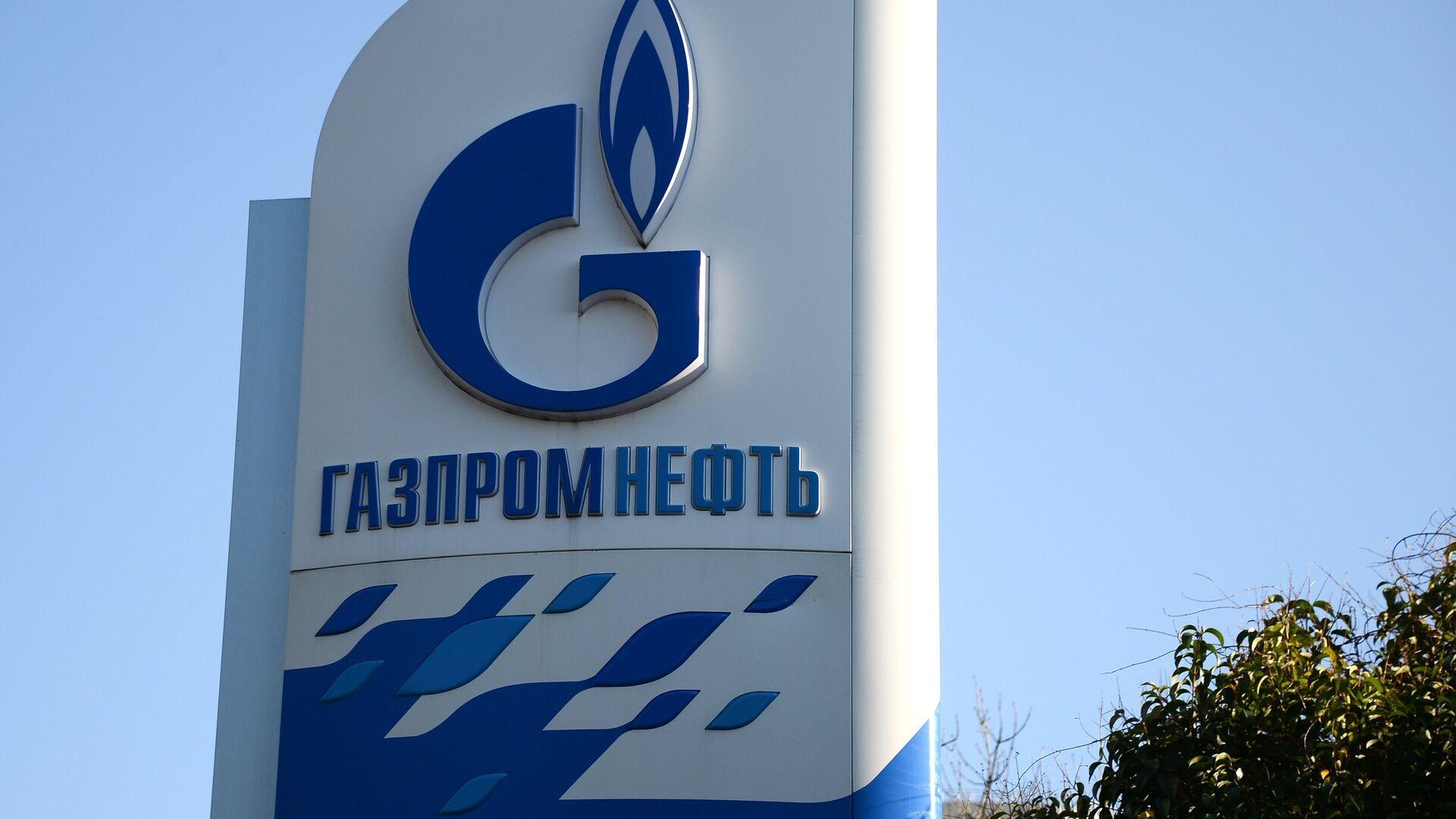 Gazprom - Sputnik Türkiye, 1920, 30.08.2021