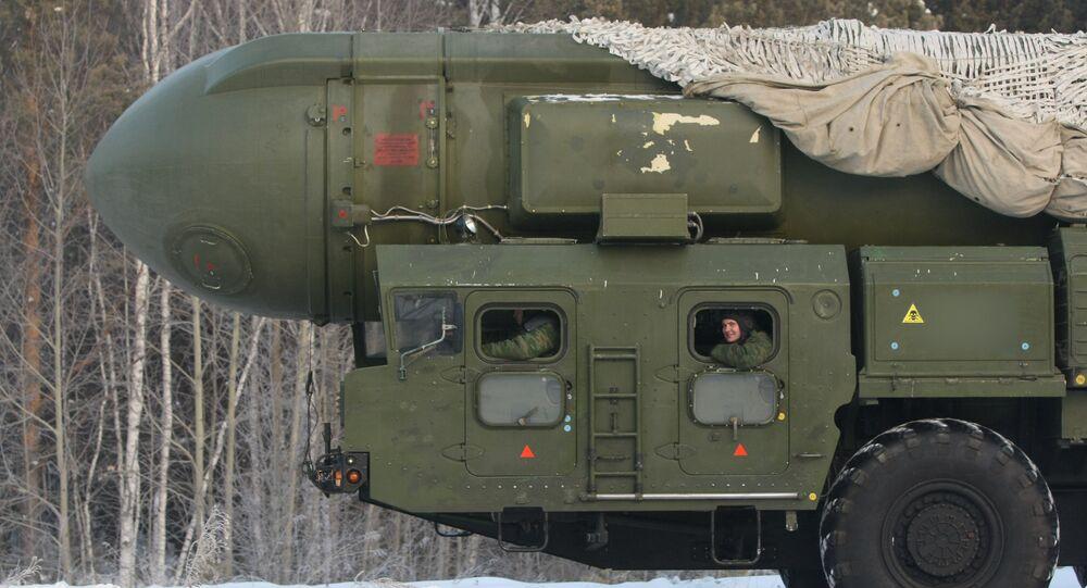 Rusya Stratejik Füze Kuvvetleri