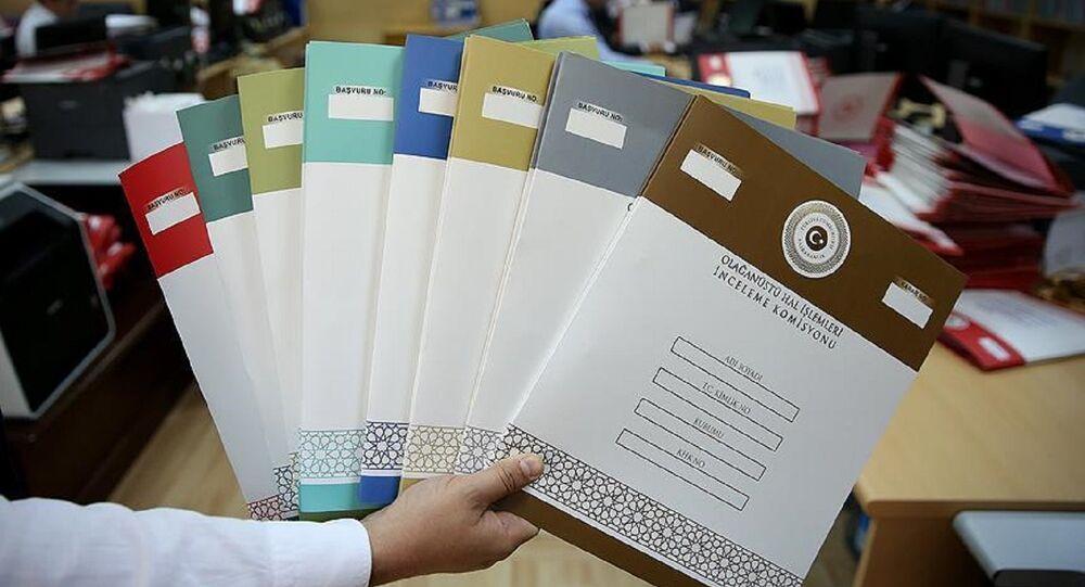 OHAL İnceleme Komisyonu