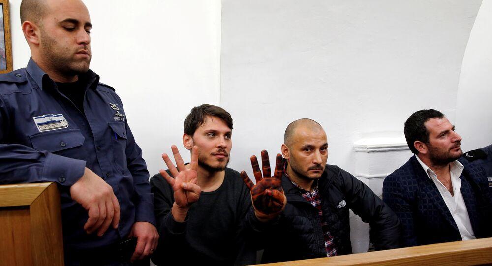 İsrail Türk mahkeme