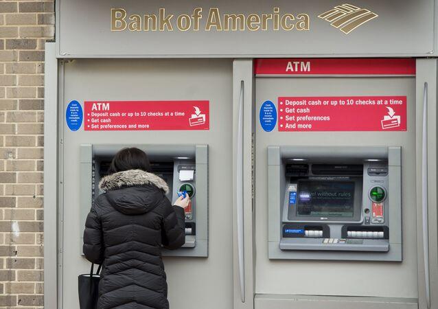 ABD-ATM