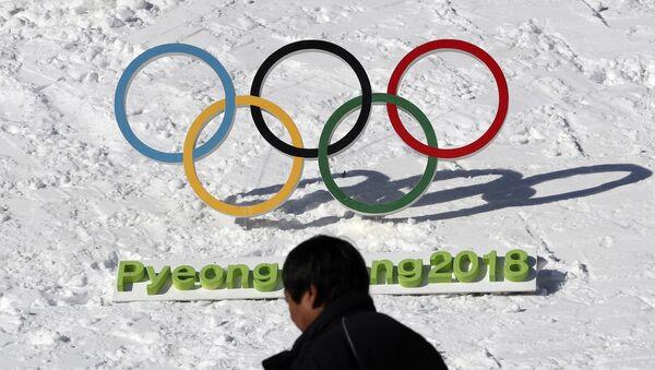 2018 PyeongChang Kış Olimpiyatları - Sputnik Türkiye