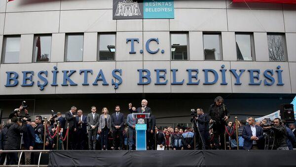 Beşiktaş Belediyesi'nde protesto - Sputnik Türkiye