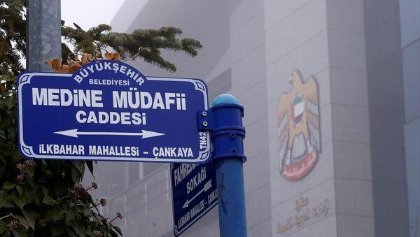 BAE Büyükelçiliği'nin sokağına 'Fahreddin Paşa' tabelası asıldı - Sputnik Türkiye