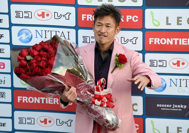 Kazuyoshi Miura Kazu Yokohama FC