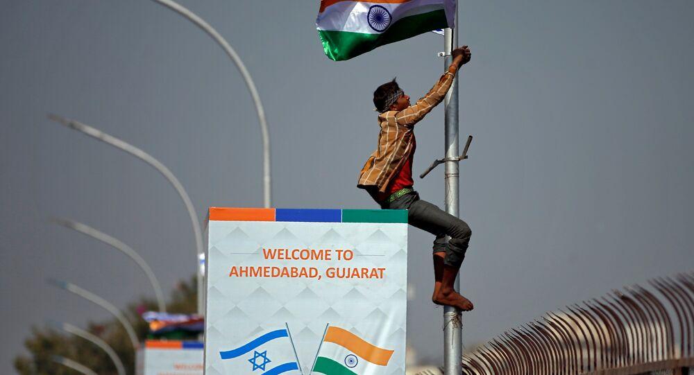 Hindistan- İsrail