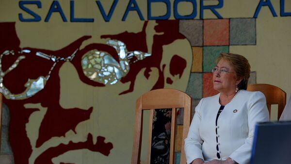 Michelle Bachelet Küba'da Salvador Allende Okulu'nda - Sputnik Türkiye