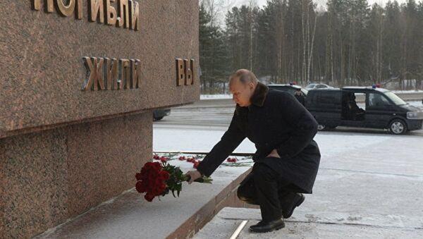 Putin Leningrad Kuşatması'nın kurbanlarını andı - Sputnik Türkiye
