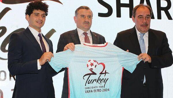 Türkiye'nin EURO 2024 adaylığı logosu tanıtıldı - Sputnik Türkiye