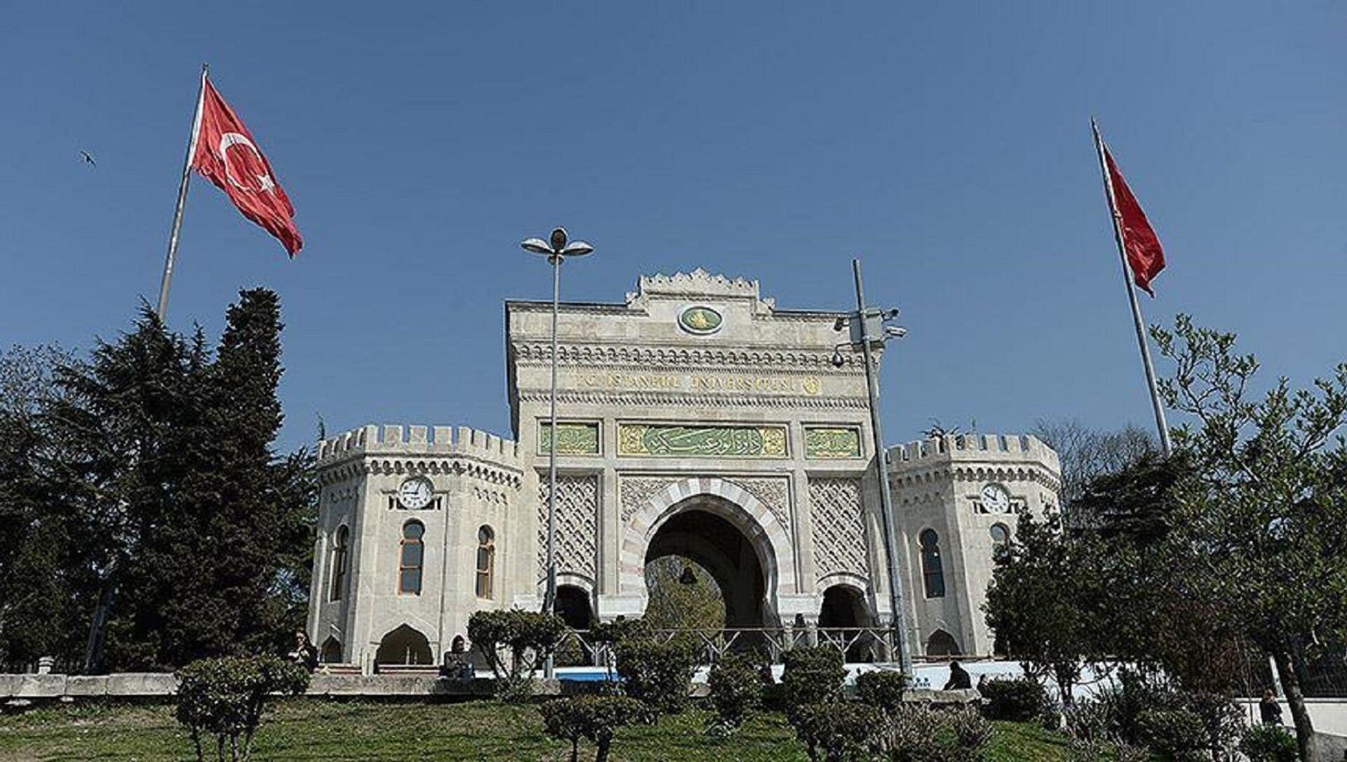 İstanbul Üniversitesi - Sputnik Türkiye, 1920, 11.04.2021