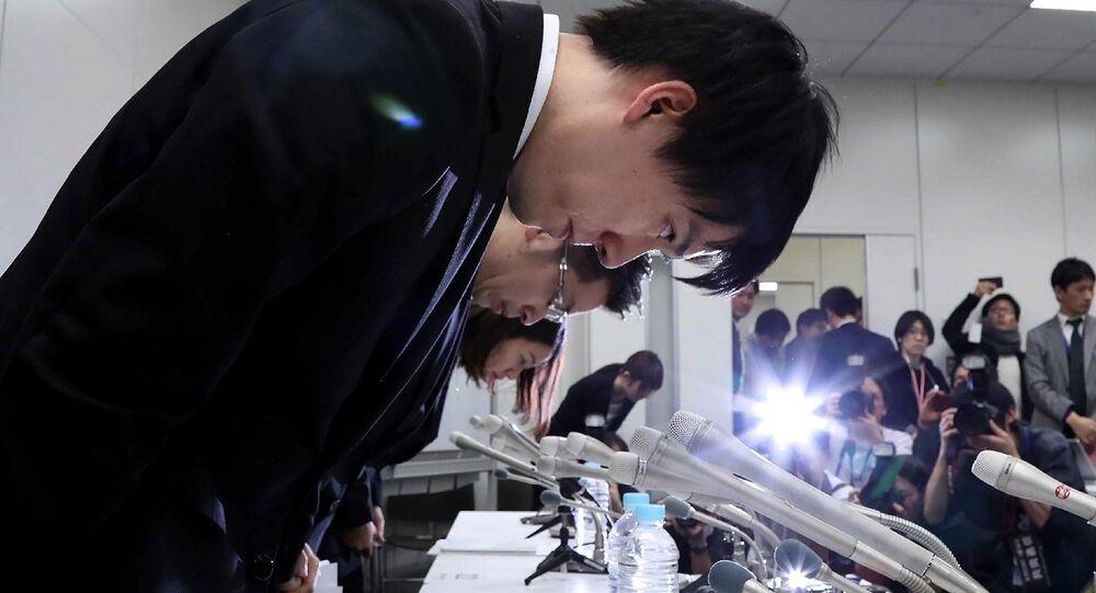 Japon kripto para borsası Coincheck