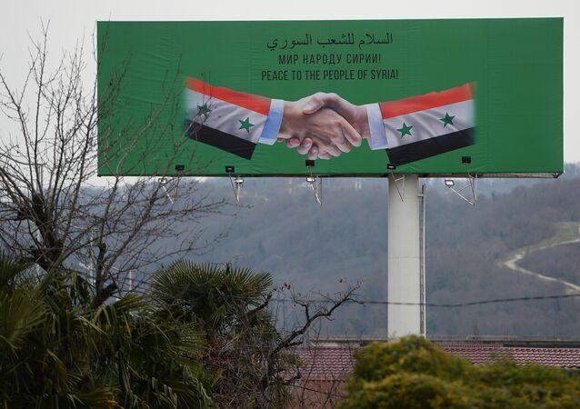 Soçi, Suriye Ulusal Diyalog Kongresi