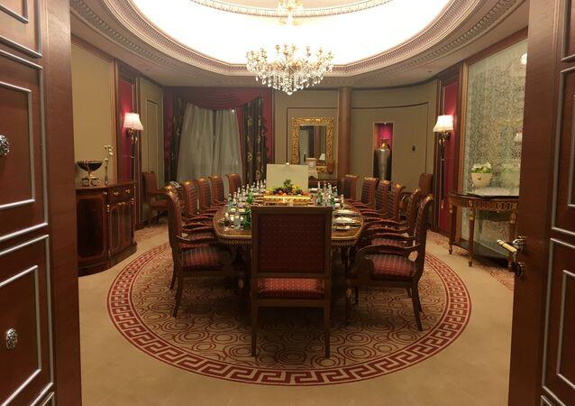 Ritz Carlton oteli