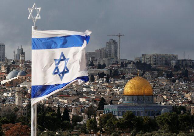 Kudüs- İsrail