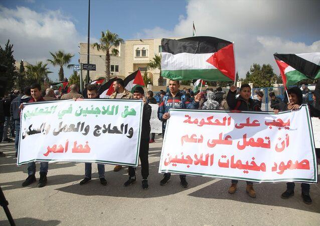 Filistinlilerden ABD protestosu